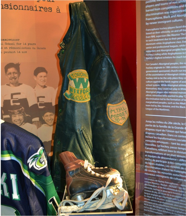 Marson's first skates from his early years in Scarborough and his Wexford Woolco Midget team jacket from the 1970-71 MTHL season are on display.